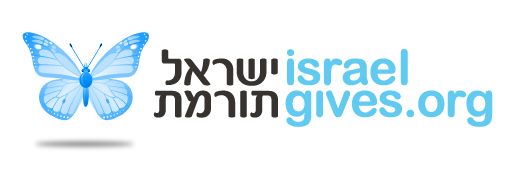 IsraelGives_Logo