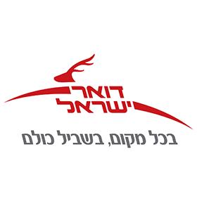 דואר-ישראל
